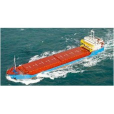 bstg4644 - 4.620 dwt - 2014 Lithuania