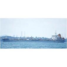 bstt4116 - 27.259 dwt - 2013 China