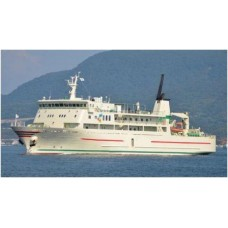 bstr933 - 583 dwt - 2001 Japan