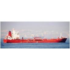 bstt3518 - 13.782 dwt - 1999 China