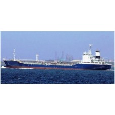 bstt3650 - 5.485 dwt - 2012 Japan